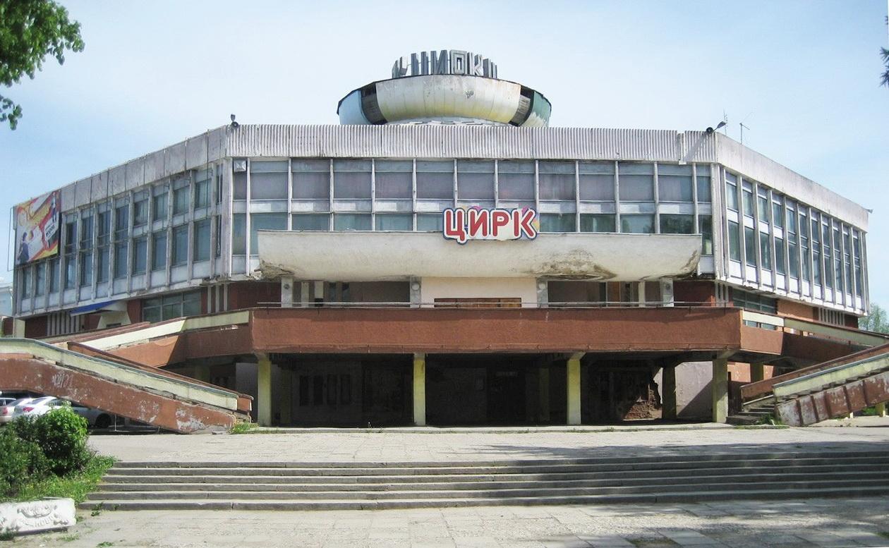 ивановский цирк после ремонта фото прихожей серии