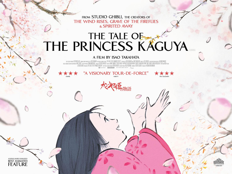 Принцесса Кагуя