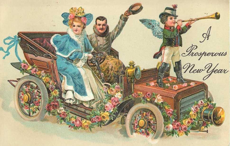 Очень красивые старые открытки, картинки контра сити