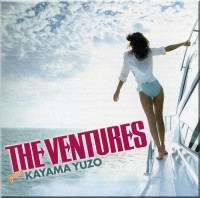 Ventures - Play Kayama Yuzo (2009) front.jpg