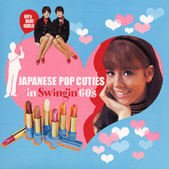 Various Artists-  60's Beat Girls Collection Vol. 1 - Japanese Pop Cuties in Swingin' 60's (2000).jpg