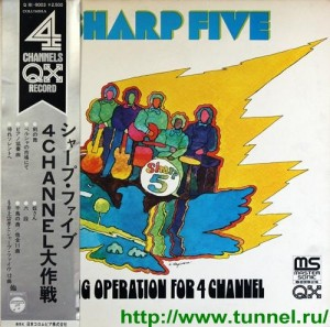 Sharp Five - Big Operation For 4 Channel (1971).jpg