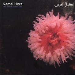 Kamal Hors - The Dance of the Lute.jpg