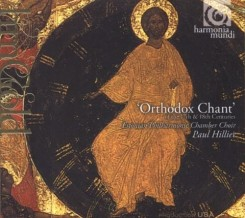 Orthodox Chant_Estonian Philharmonic Chamber Choir_Paul Hillier.jpg