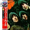 The Beatles - The Beatles In Stereo (Rubber Soul) - Front.jpg