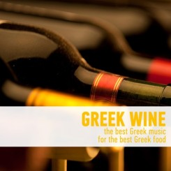 Greek Wine - The best Greek music for the best Greek food.jpg