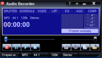 Audio Recorder.png
