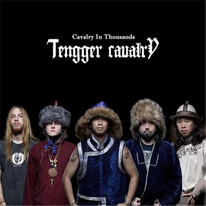 00-tengger_cavalry-cavalry_in_thousands-web-2016
