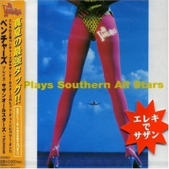 the-ventures---play-southern-all-stars-tsunami-(2001)