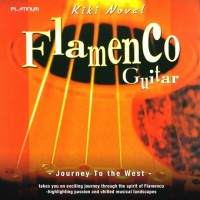 flamenco-guitar-journey-to-the-west