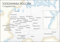 russian-towns-11