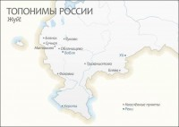 russian-towns-4
