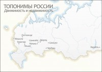 russian-towns-5