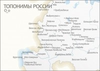 russian-towns-6