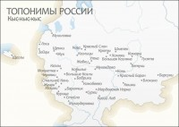russian-towns-9
