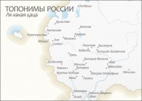 russian-towns-7