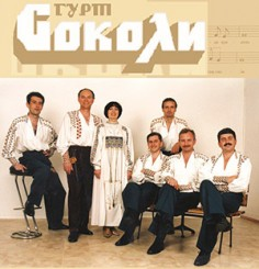 sokoly_group_01