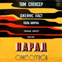 orchester_tom_spencer_popcorn
