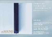 sound-earth-nature-spirit-vol.-sound