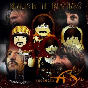 ariel--2001-»-beatles-in-the-russians-2