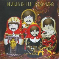 ariel--2001-»-beatles-in-the-russians-1