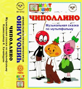 chipallina_cover_front
