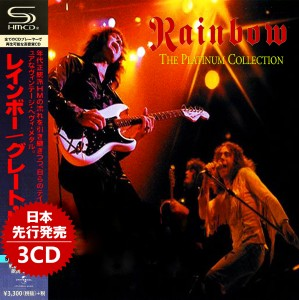 rainbow---the-platinum-collection---front