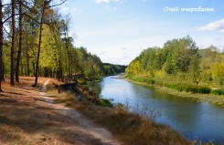 psel-river-near-sumy