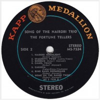 side-2---1962---the-fortune-tellers---song-of-the-nairobi-trio