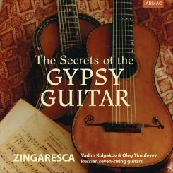 the-secrets-of-the-gypsy-guitar