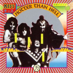cover_kiss74-2