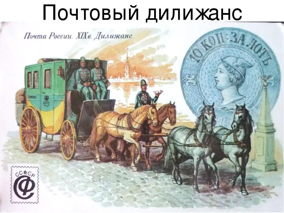Открытку своими, открытки история почты