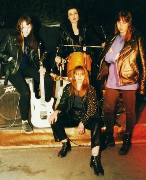 магазинах женская болезнь альбомы группы псевдотермобелье никогда будет