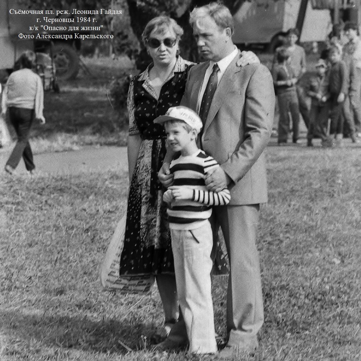 фото семьи куравлева поиск